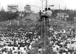 Edsa Uno against FM